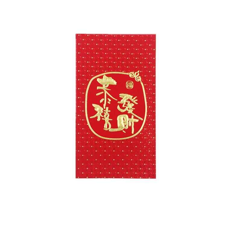 Gold Stamping Chinese New Year Custom Design Wedding Envelope Lucky Envelope Red Pocket Envelope