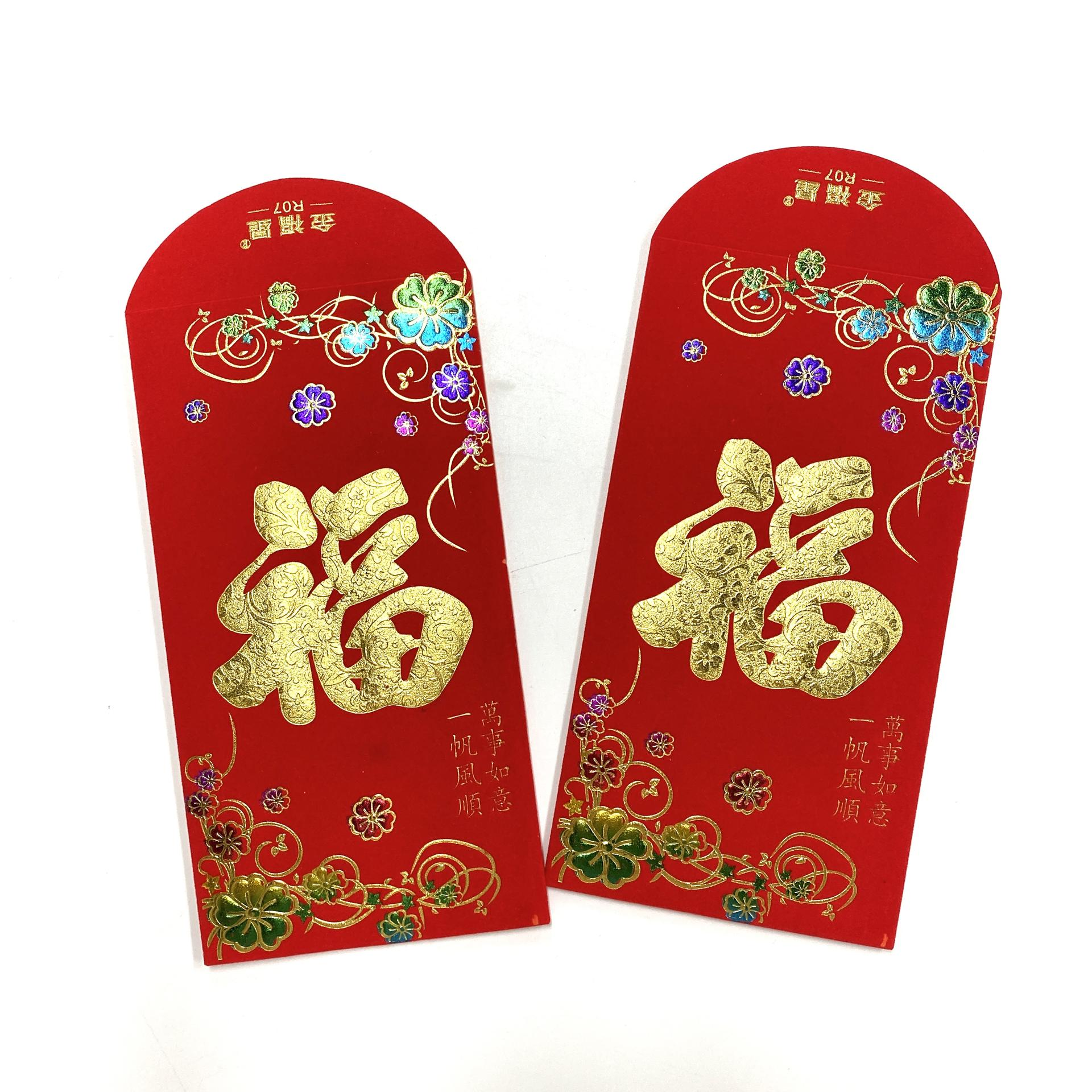 product-Custom Red Envelope Chinese Red Envelope Happy New Year Red Envelope-Dezheng-img-1
