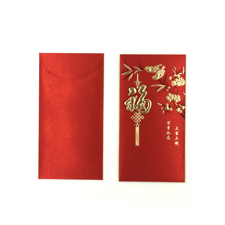 Red Envelope Elegant Design Chinese New Year Red Packets