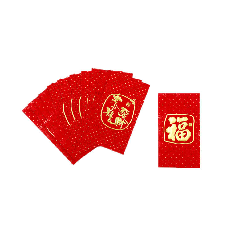 product-Dezheng-Gold Stamping Chinese New Year Custom Design Wedding Envelope Lucky Envelope Red Poc-1