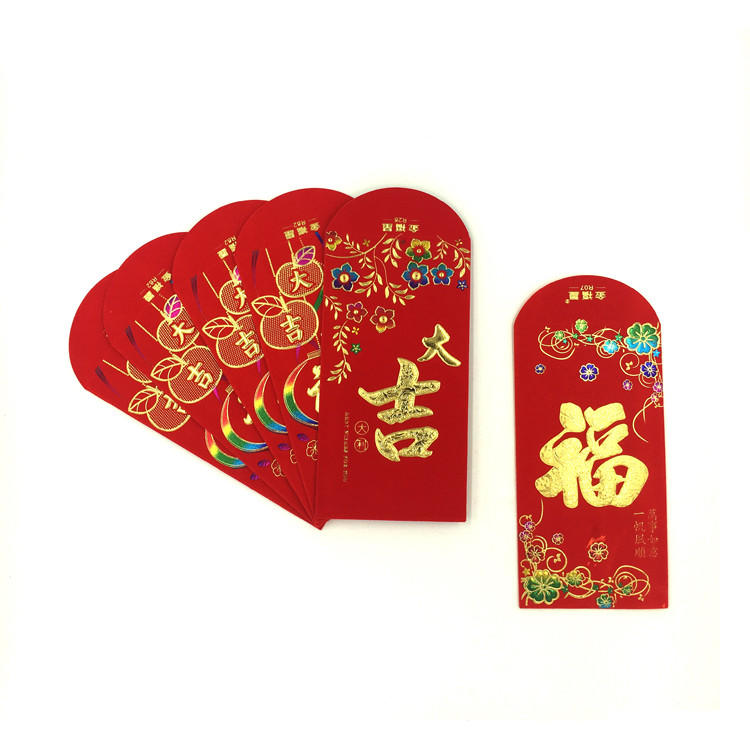 product-Dezheng-Custom Red Envelope Chinese Red Envelope Happy New Year Red Envelope-img-1