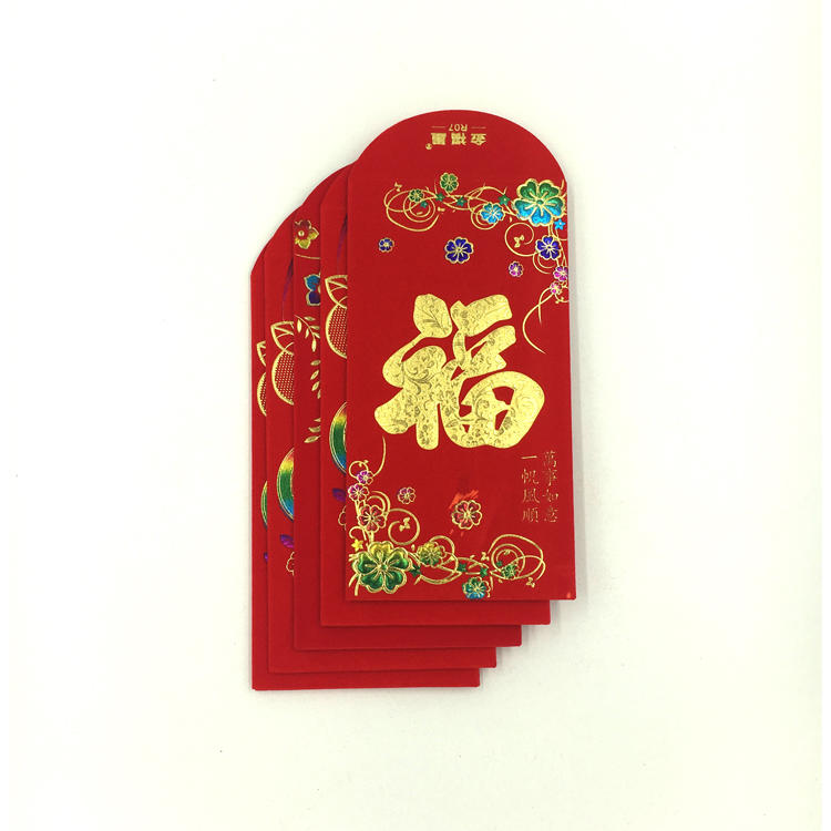 product-Custom Red Envelope Chinese Red Envelope Happy New Year Red Envelope-Dezheng-img-2