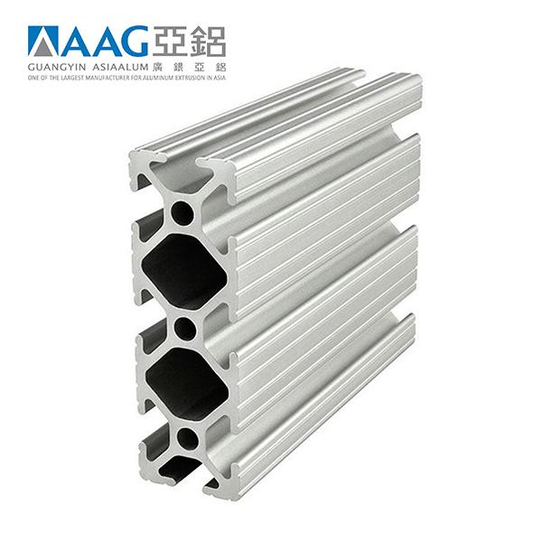 40x40 aluminium profile/ T slot profile extrusion