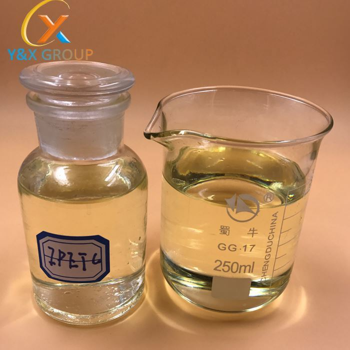 IPETC Z200 collector for Chinese Isopropyl Ethyl thionocarbamate