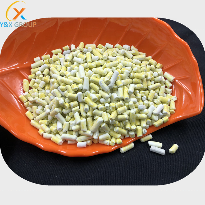 Flotation using collector pyrite flotation potassium ethylate -xanthate