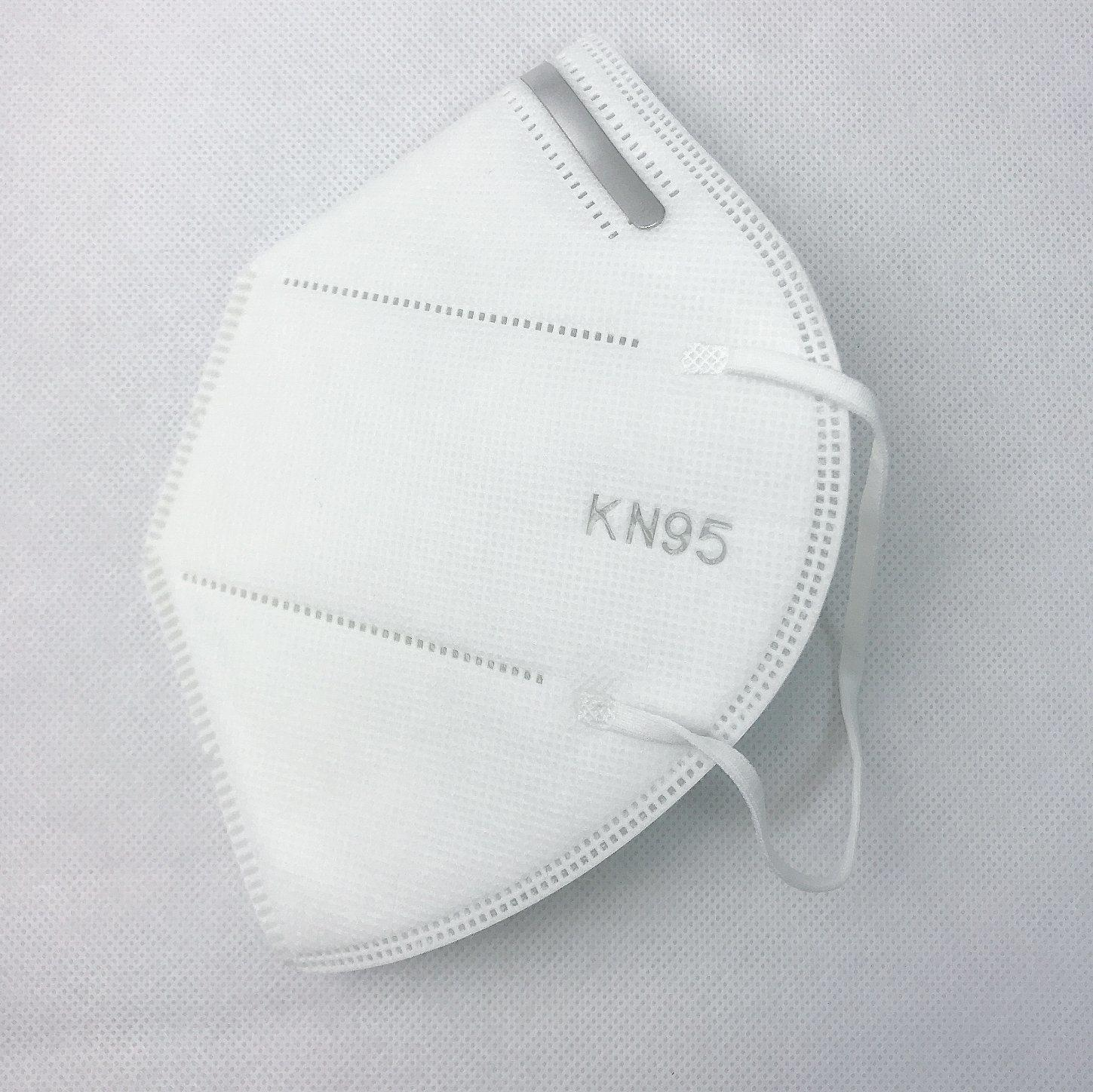 Kn 95 Face Mask