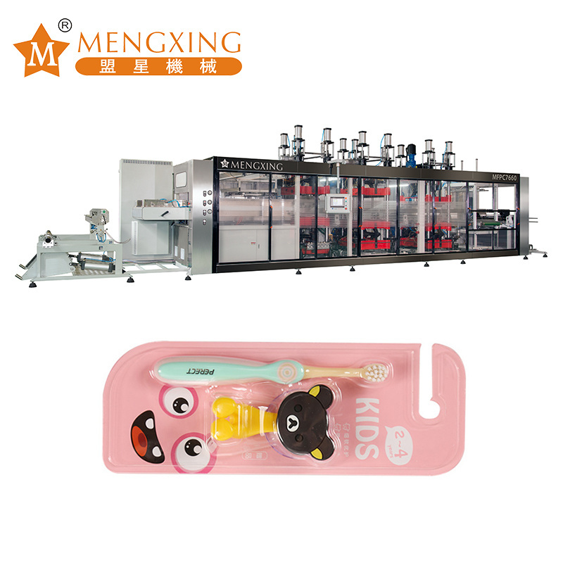 PP Pet PVC PC Material Vacuum Forming Machine Toothbrush Plastic Shell Packaging Products Blister Forming Machine