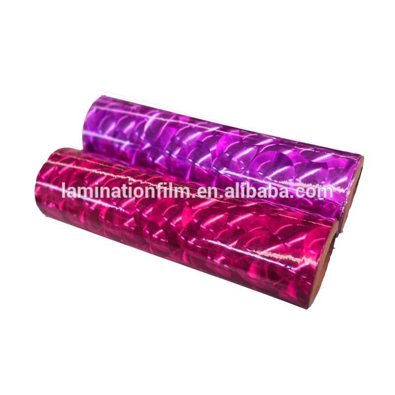 Metalized plain seamless lamination holographic hologram 3D film self adhesive protective film