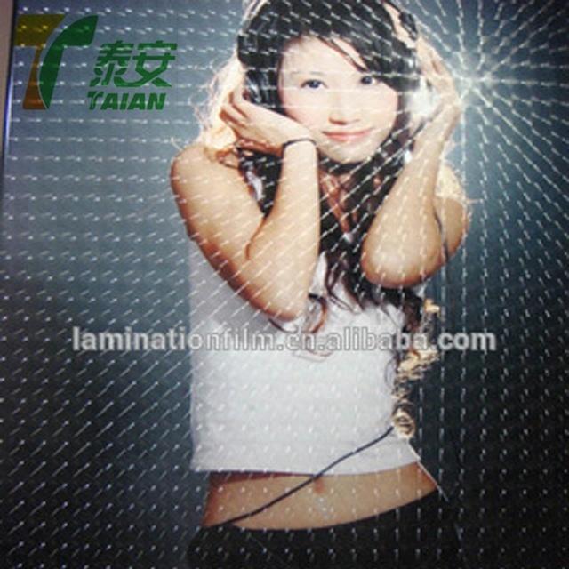 Bopp 3d multi lens lamination film transparent and metalized 3d film for photo protection
