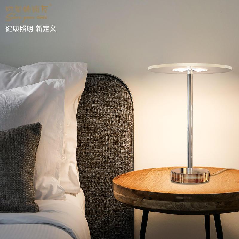 4000k student desk lamp Led Eye Table Lamp round transparent desk lamp without stroboscopic