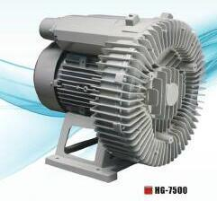 Air Pump (HG-7500) for Aquarium and Pond