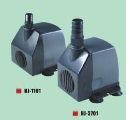 Submersible Fountain Pump (HJ-701) with Ce Approved