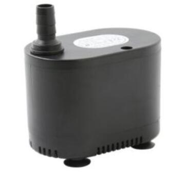 Submersible Fountain Pump (HB-D333) with Ce Approved