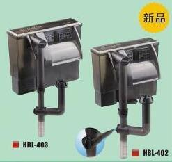 Hang on Filter (HBL-301) with Ce Approved