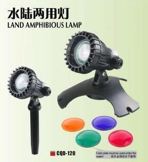 Submersible Lamp (CQD-120) for Pond