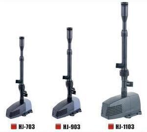 Submersible Fountain Pump (HJ-703) with Ce Approved