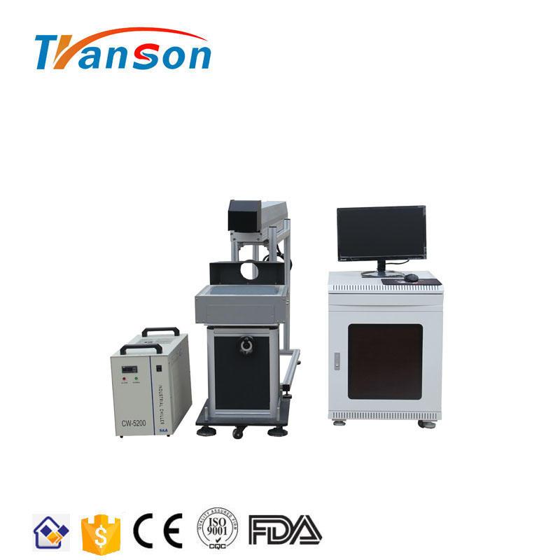 DAVI RF 30W Metal Tube Laser Marking Machine For Nonmetal Material