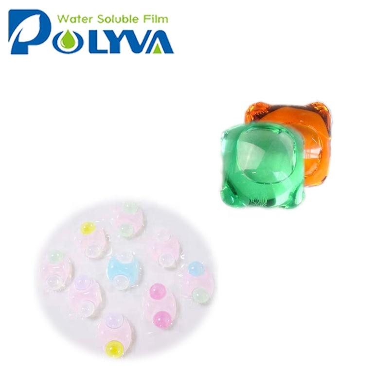 hot sell laundry detergent liquid pod beads