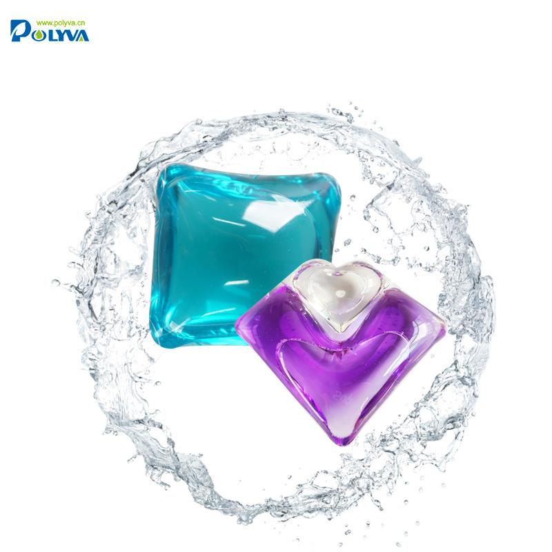 wholesale bulk liquid laundry detergent washing scented beads washing capsule laundry beads powder detergent factory manufacture