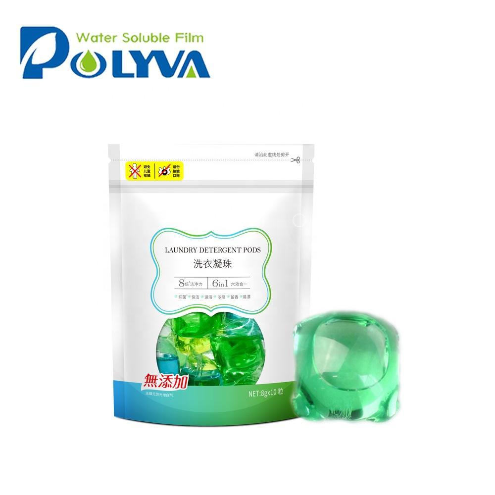 detergent capsule laundry liquid detergent pods factory manufacturers supply bulk detergent powder for baby clothes