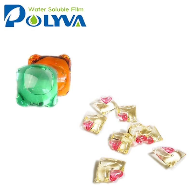 wholesale laundry liquid capsules beads