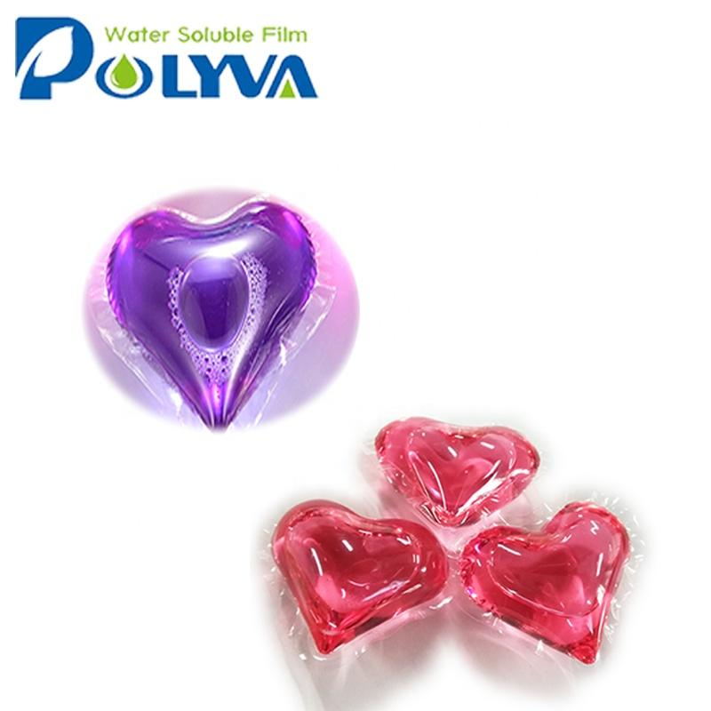 water-soluble film colorful laundry liquid pods beads