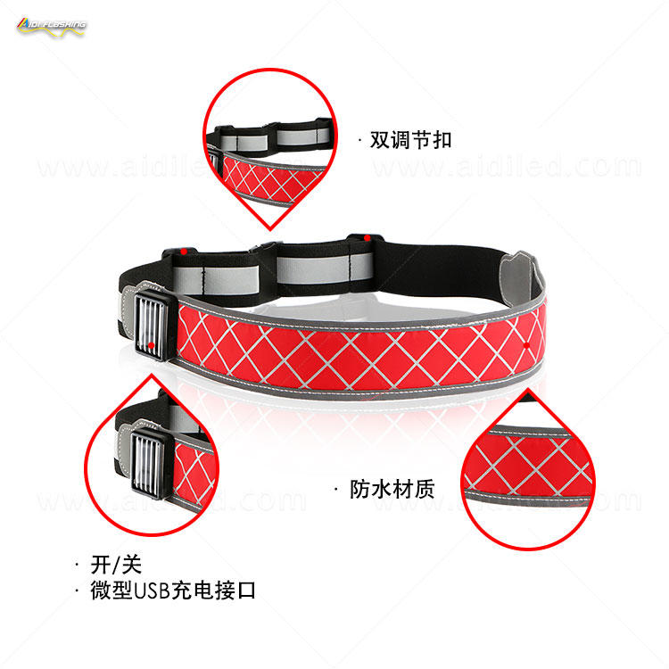 Grid Pattern Led Belt Light for Night Running USB Rechargeable Sport Accessory China Factory Led Flashing Belt Bag