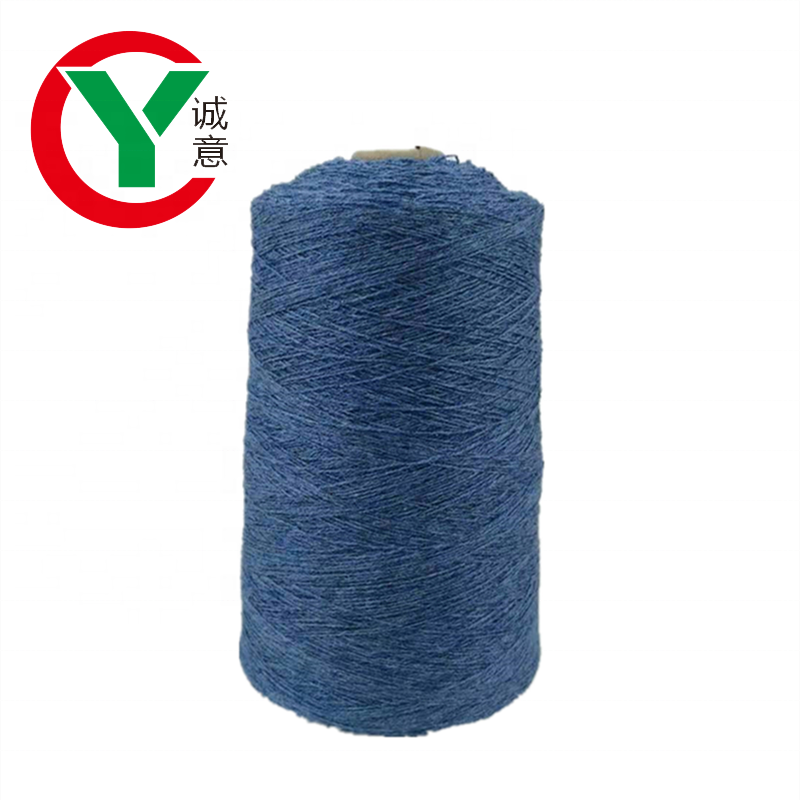 China 2/26Nm 30% Cashmere wool yarn Dyed super soft for knitting sweaters with high quality