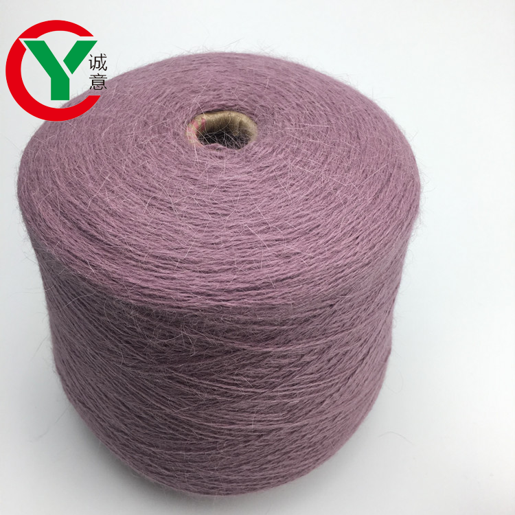 Russia hot sales yarn 60%Angora Rabbit yarn long hair knitting yarn for knitting hats