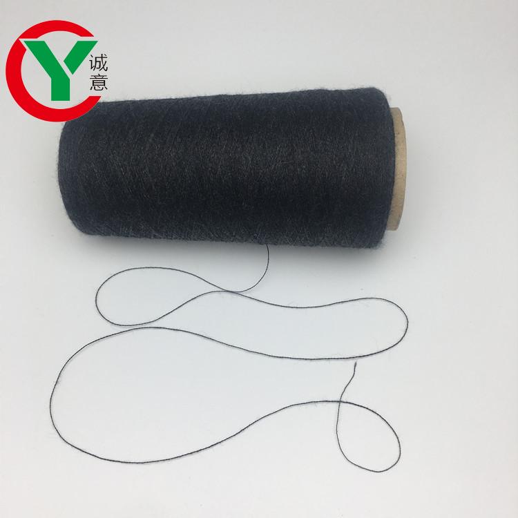 Natural 100% merino yarn cashmere handfeel/ Soft solid color100% knitting yarn wool