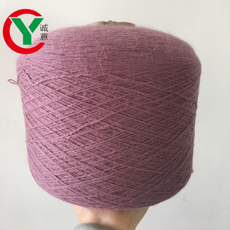 60% angora rabbit wool puffy yarn knitting ladysweater /Factory Wholesale long hair Yarns with thread for hand knitting yarns