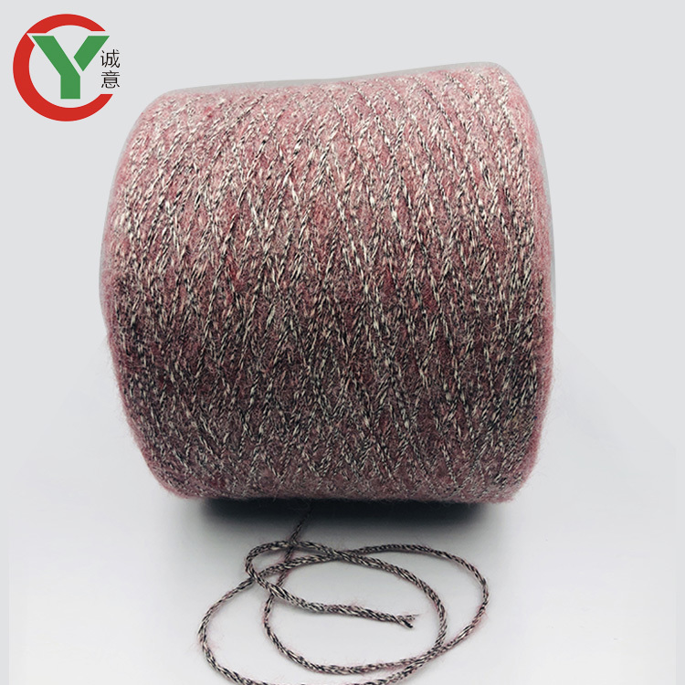 mohair yarn new type fancy yarn woolblend yarnfor scarf/ Popular in Russia gradient color
