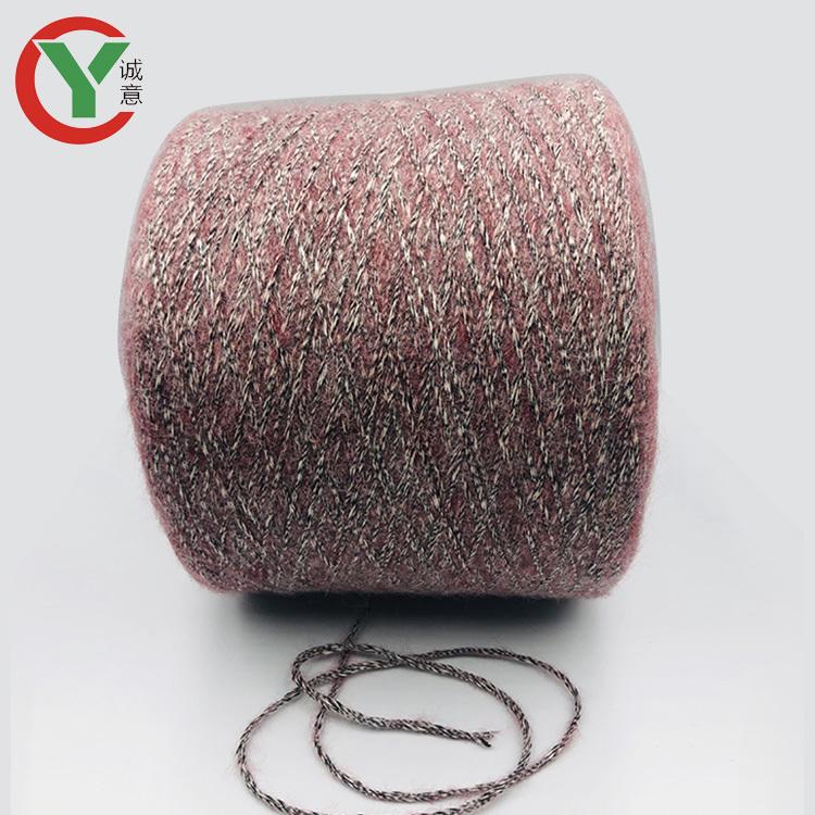 mohair yarn new type fancy yarn woolblend yarnfor scarf/ Popular in Russia gradient color