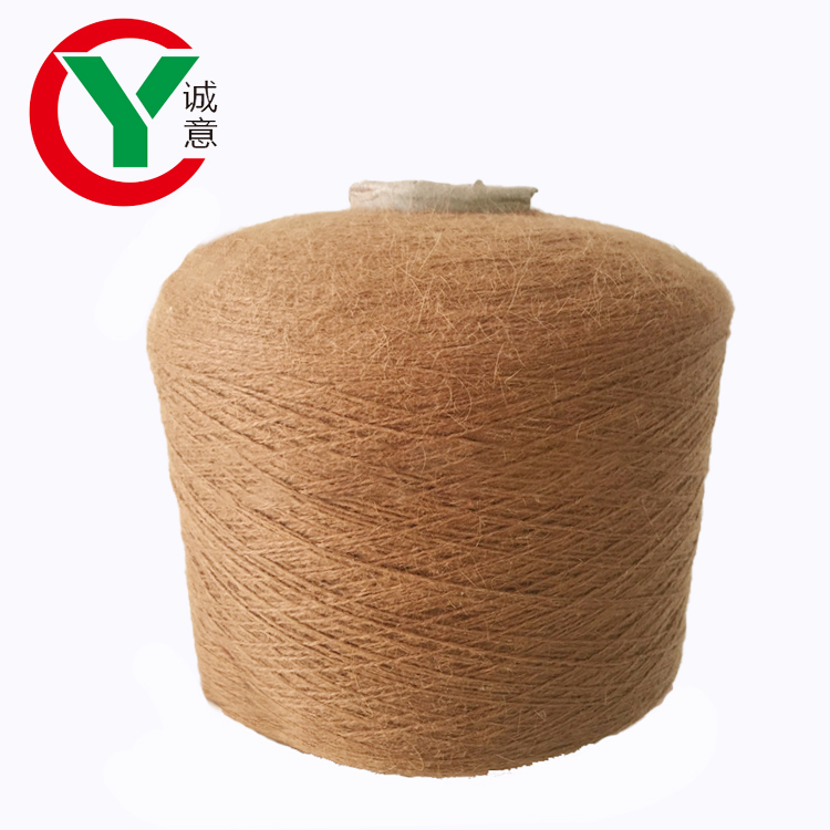 Wholesale multicolor 60%,80%,100% long hair mink Angora wool yarn knit sweater and hat