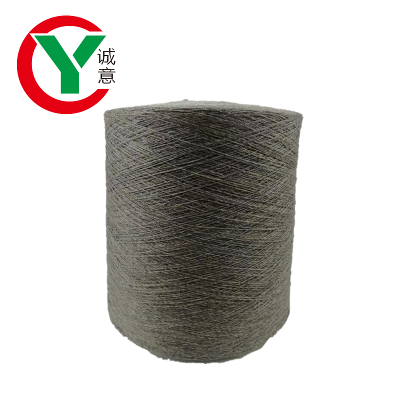 30% Cashmere Yarn importers /cheap pricecashmere twisted with lurex 80% cashmere blend wool yarn