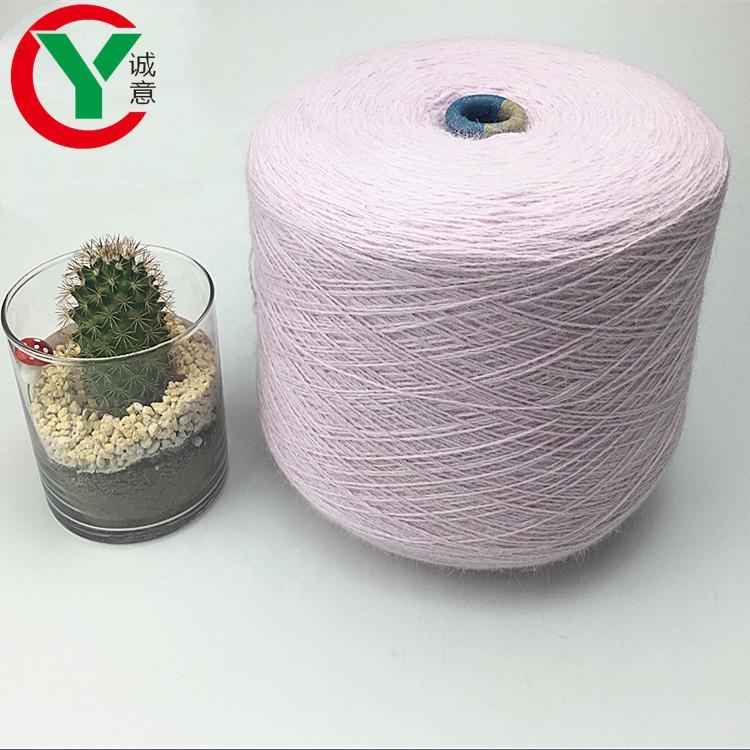 Super soft fluffyangora rabbit/nylon blended hand knitting fancy yarn