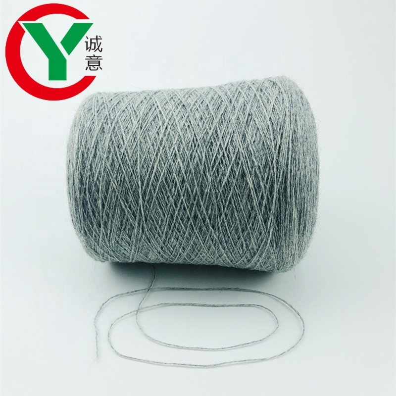China manufacturer 1/18s 5% wool 50% nylon 45% acrylic blended yarn for weaving