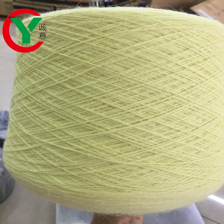 Hot sale Multi colors long hair angora rabbit wool thread fuzzy angora nylon blend yarn for sweater