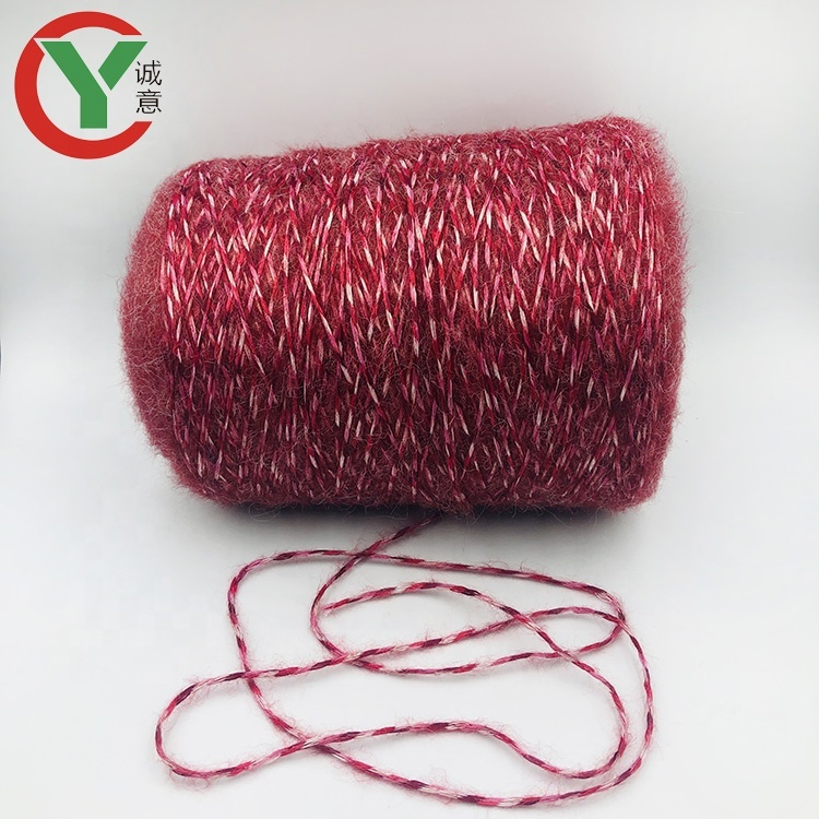 2020 new type puffynylon wool blend fancythreadfor sweater and hat
