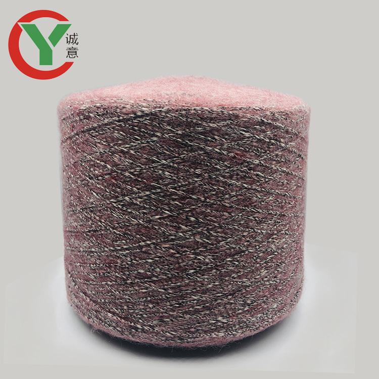 44%cotton 27%polyester 16%viscose 10%acrylic 2%wool 1%nylon knitting fancy yarn