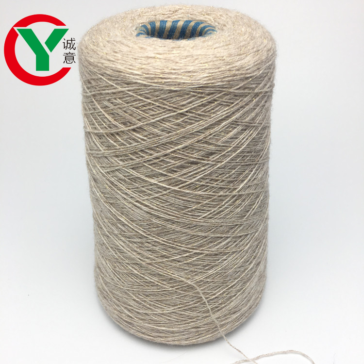 cashmere wool threadfor sweater/ customizedknitting 30% / 80%/100% cashmere wool yarnswith lurex material