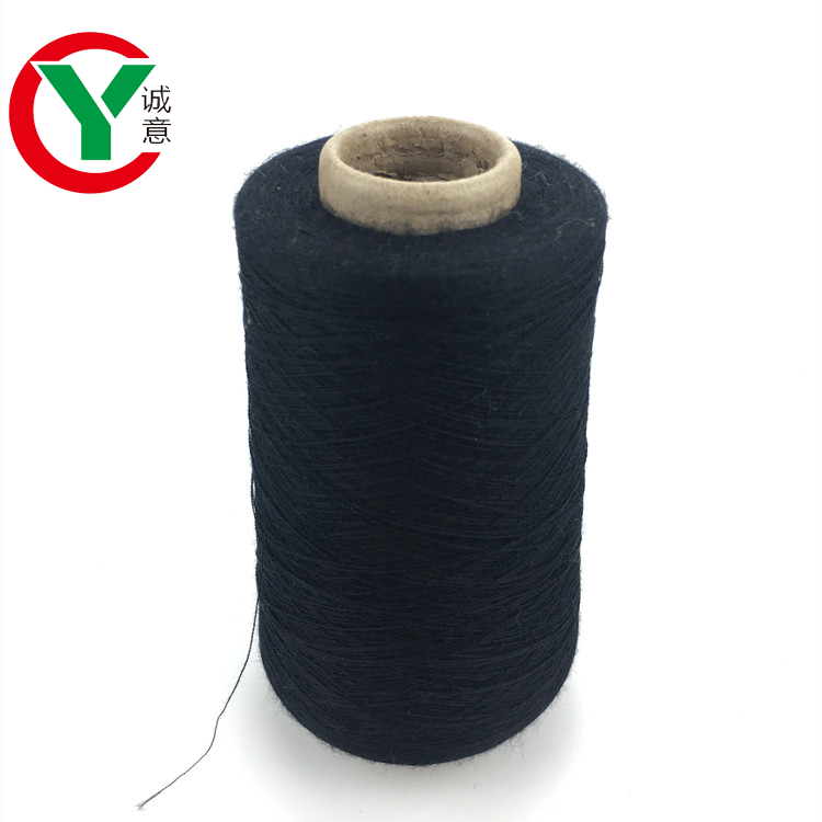 100% wool yarndouble threads hand knitting yarn bobbin