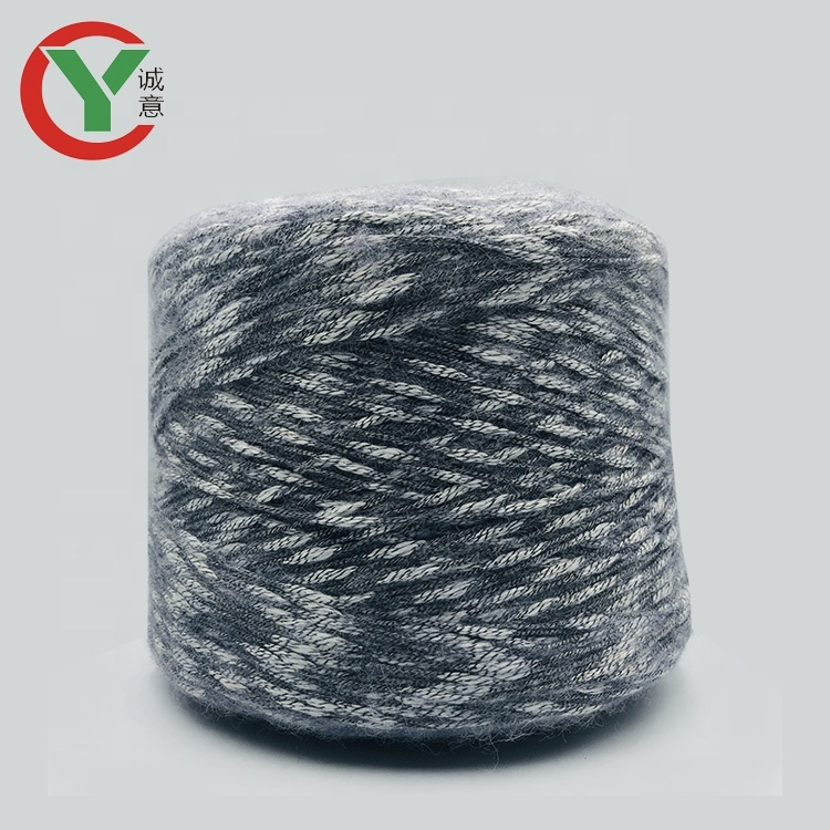 1/1.7Nm 85%polyester 11%acrylic 3%wool 1%nylon blended fancy yarn