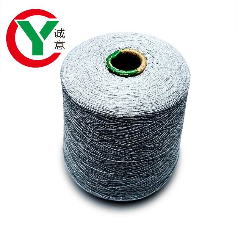 Factory wholesale knitting sock yarn manufacturer hot sales 80% wool 20% nylon sock yarn