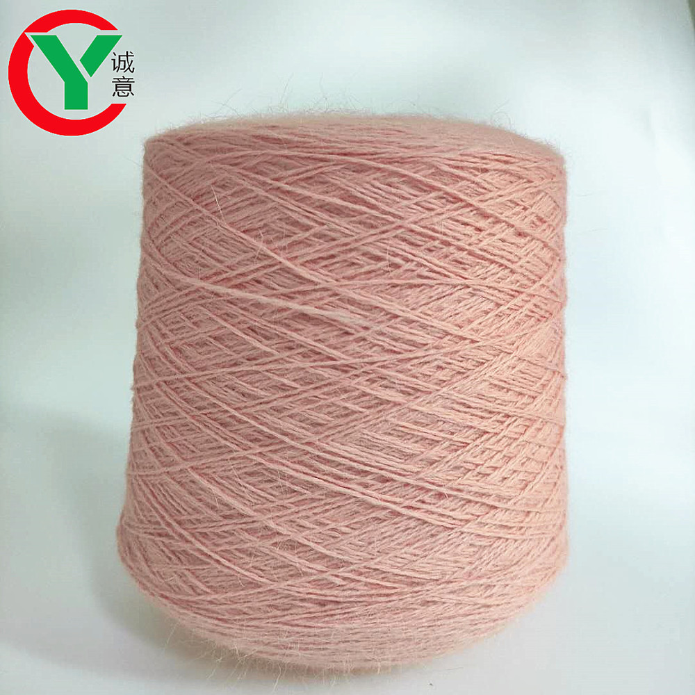 wholesale best selling softangora yarnhand knitting fancy yarn