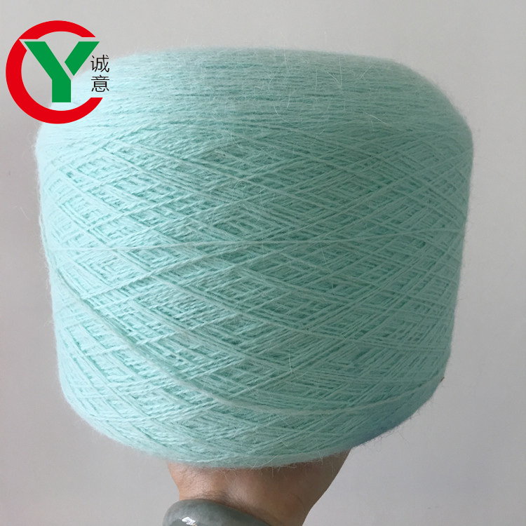 80%angorarabbit hair yarn blend yarn/ Anti-pilling Fine Quality Hand-Knitting Thread For Cardigan Scarf