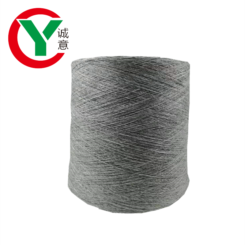 High quality 1/16s wool nylon blended fancy yarn for hand knitting