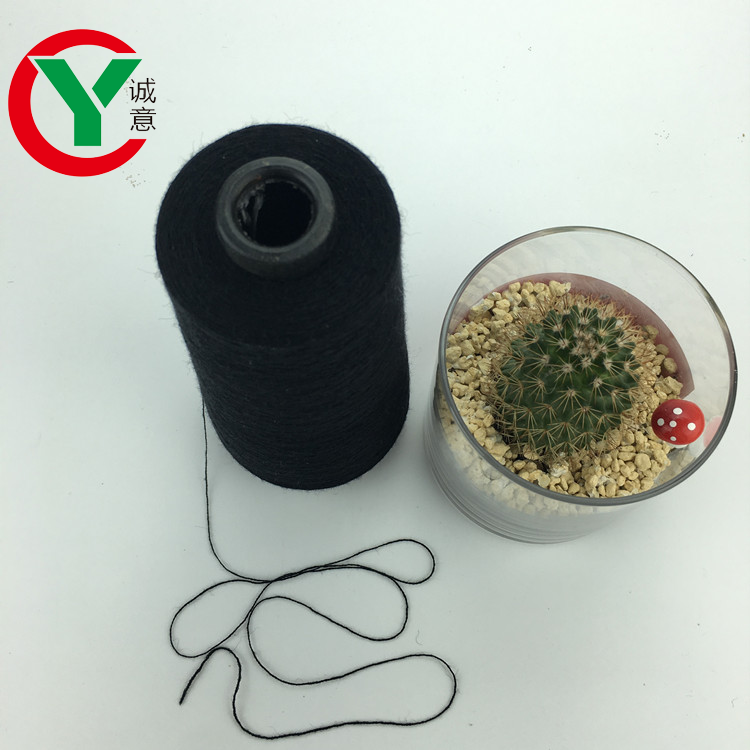 cheap crochetcore spun yarn 24%PBT 21%Nylon 55%Viscose for 12 gge flat bed machine/ blendedthread