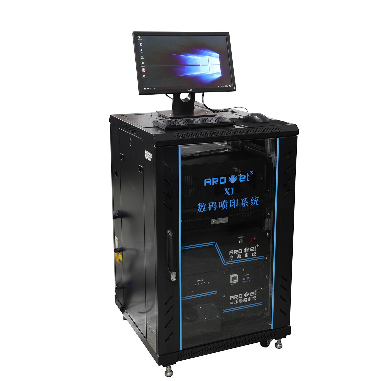 UV Face Mask Printing Digital Web Press System