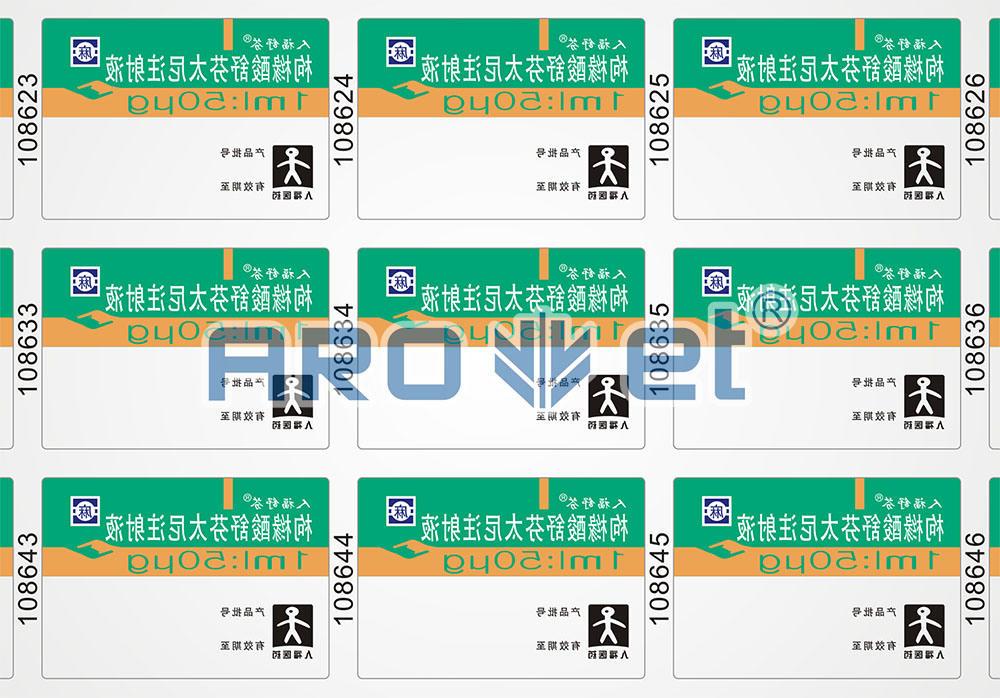 Digital Label Printer Variable Data UV Inkjet Printing